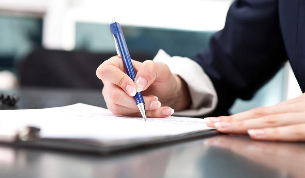 Банковская гарантия по коммерческому контракту